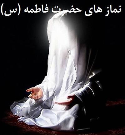 fatima-prayer