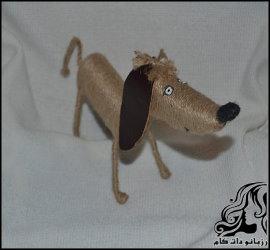 آموزش ساخت عروسک سگ کنفی ، نماد سال ۹۷