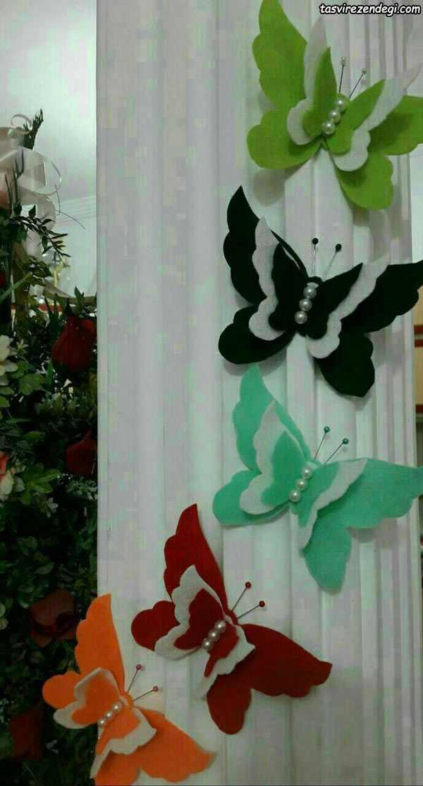 Butterfly-Sticker-10