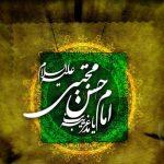 عکس پروفایل تولد امام حسن مجتبی (ع)  برای تلگرام و اینستاگرام