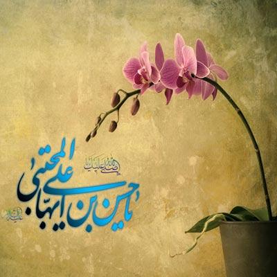 تاریخ ولادت امام حسن مجتبی در سال ۹۸ چه روزی است؟