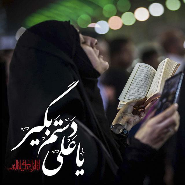 عکس نوشته دعا و نیایش شب قدر رمضان