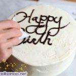 آموزش نوشتن روی کیک تولد