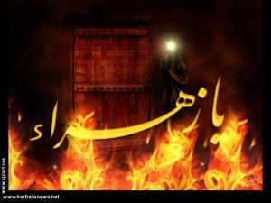متن شهادت حضرت زهرا | ۴۵ متن زیبای تسلیت ایام فاطمیه