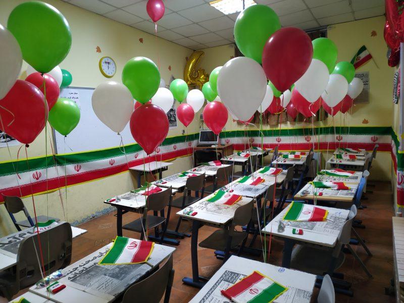 تزیین کلاس برای دهه فجر و ۲۲ بهمن با روش های ساده و زیبا