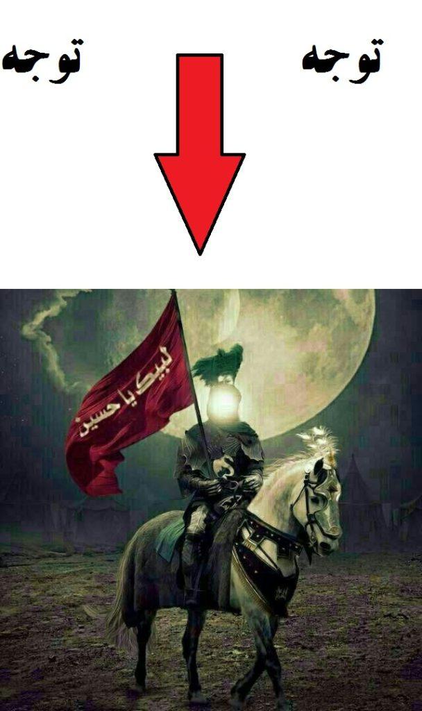 این مرد اسب سوار عباس نیست